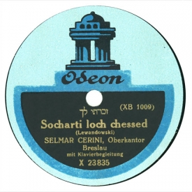 Socharti-loch-chessed---Ode